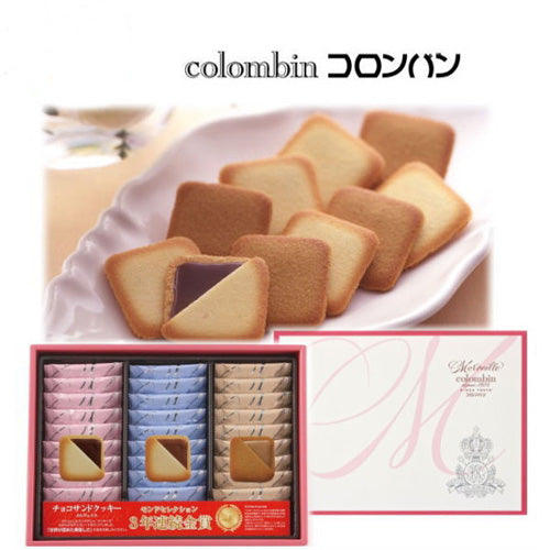 COLOMBIN Cookies With Chocolate 203g
