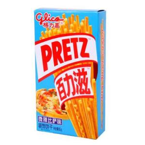 Glico Pretz Biscuits (Slightly Spicy Pizza Flavor) 65g