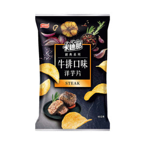 LIANHWA Cadina Potato Chips (Steak Flavor) 82g