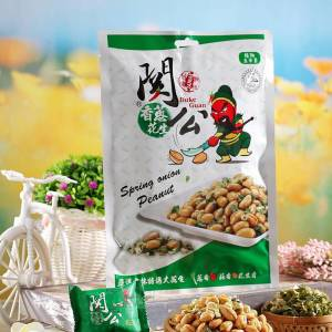 DUKE GUAN Scallon Peanut 100g