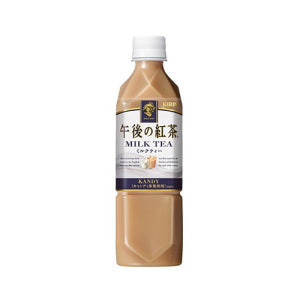KIRIN Afternoon Tea Milk Tea 500ml