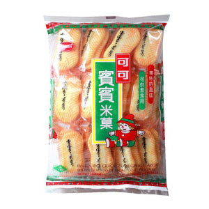 Bin Bin Rice Crackers 150g