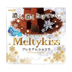 MEIJI Meltykiss Premium Chocolate 60g