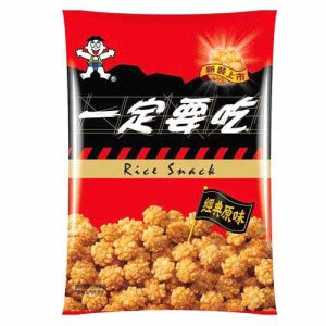 Want Want Original Rice Snack 70g