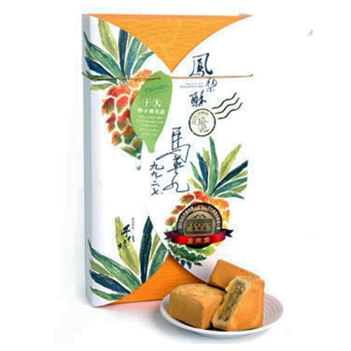 Sau Shu Bou Pineapple Cake (Original) 10pcs
