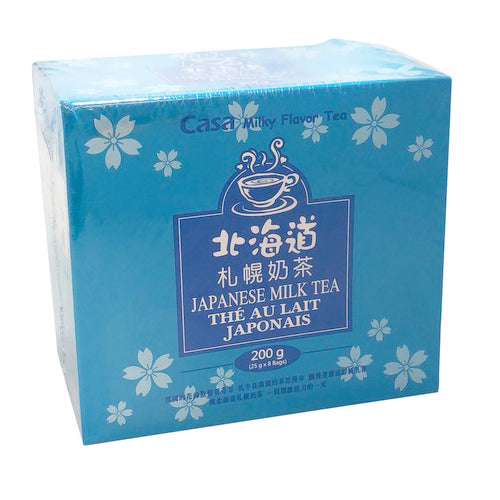 CASA Milky Flavor Tea (Japanese Milk Tea) 25g*8