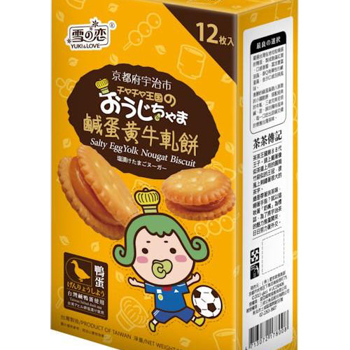 LUKI & LOVE Salted Egg Yolk Nougat Biscuit 108g