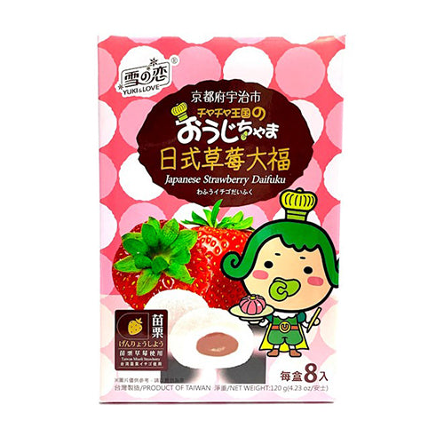 YUKI&LOVE Japanese Strawberry Daifuku 120g