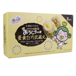 YUKI&LOVE White Chocolate Almond Bar 80g