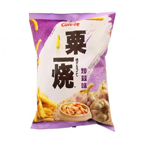 Calbee Grill-A-Corn (Fried Garlic Flavor) 80g