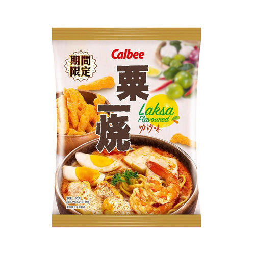 Calbee Grill-A-Corn Laksa Flavored 60g