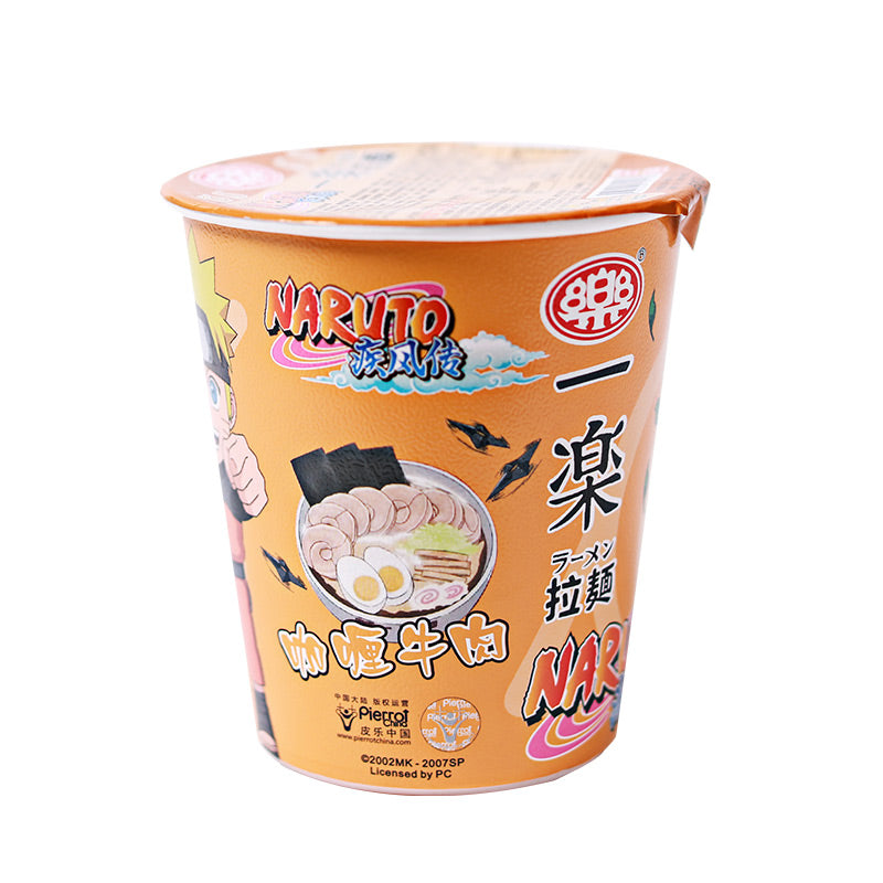 NARUTO Cup Noddle (Curry Beef Flavor) 61.5g