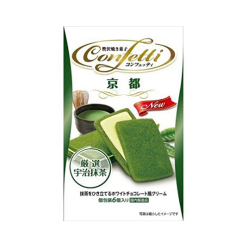 ITO Confetty Kyoto Matcha White Chocolate Sandwich Biscuits 6 pcs (158g)