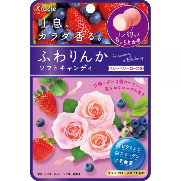 Kracie Rose Candy (Strawberry & Blueberry Flavor) 32g