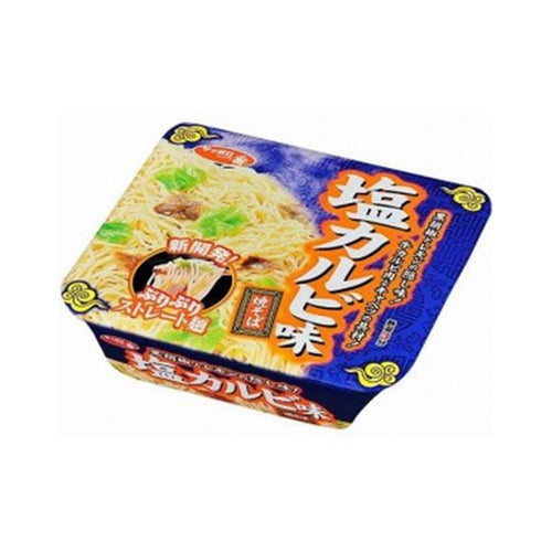 Sanyofoods Sapporo Cup Noodles Salt Ribs Yakisoba