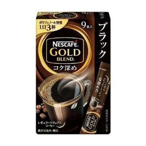 Nestle Nescafe Gold Blend Deep Black Coffee