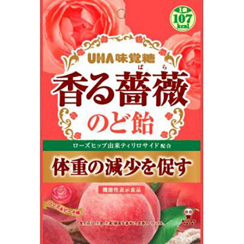 UHA Throat Candy (Rose Flavor)