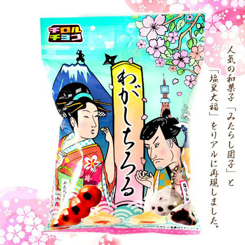 Tirol Japanese Sweets Chocolate 42g