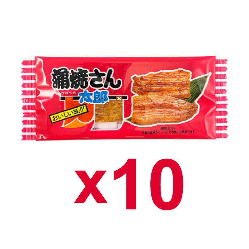 KADO Grilled Fish Fillets (10 pcs)
