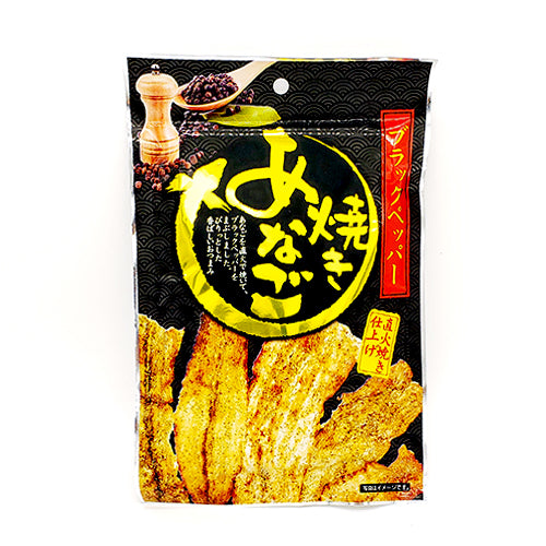 KOJIMA  Conger Eel (Black Pepper Roasted Flavor) 31g