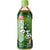 Sangaria Rich Green Tea 500mL