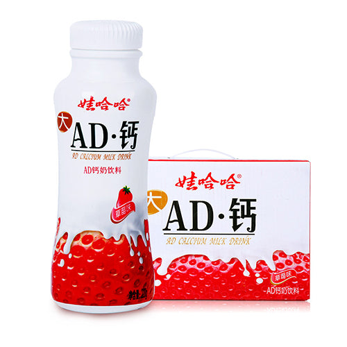 Wahaha A D Calcium Milk Drink (Strawberry Flavor) 220ml * 4 Bottle