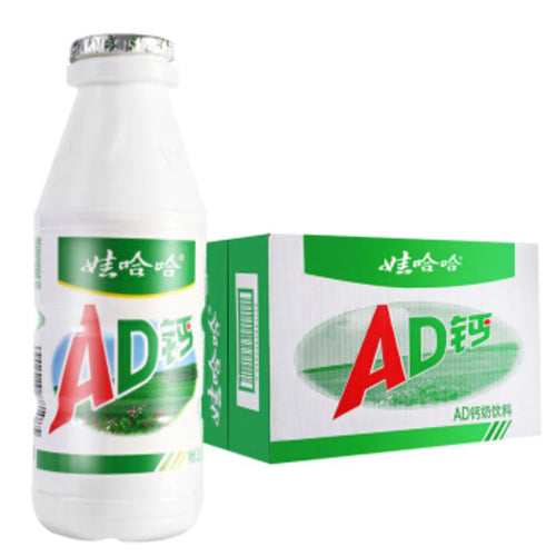 Wahaha Vitamin A D Calcium Enriched Milk Drink 450ml