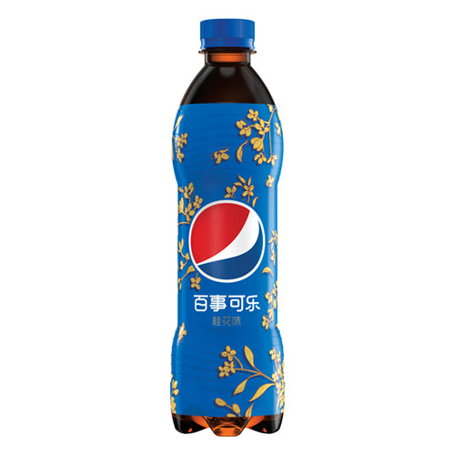 Pepsi (Osmanthus Flavor) 500ml