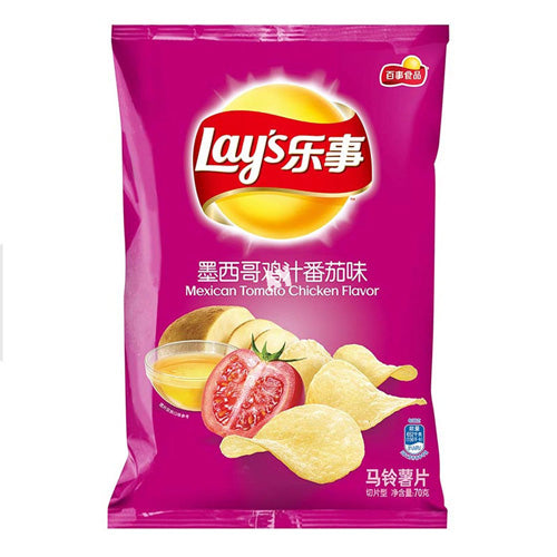 Lay's Mexican Tomato Chicken Flavor Potato Chips 70g