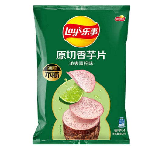 LAY'S Taro Chips (Lime Flavor) 65g
