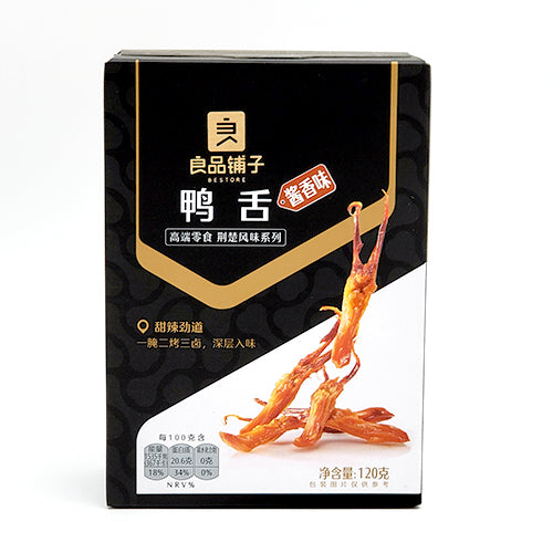 BESTORE Duck Tongue  (Sauce Flavor) 120g