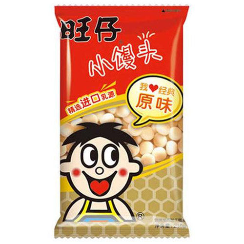 Hot-Kid Mini Bun Biscuits (Original )210g