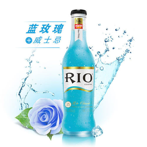 RIO Juice (Rose Flavor)  275ml