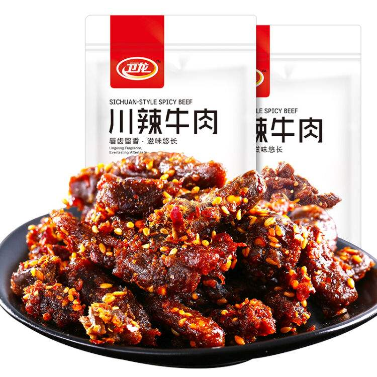 Wei Long Sichuan Style Spicy Beef 100g