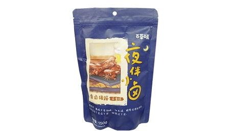 Baicaowei Trotter (Spice Marinated Flavor) 150g