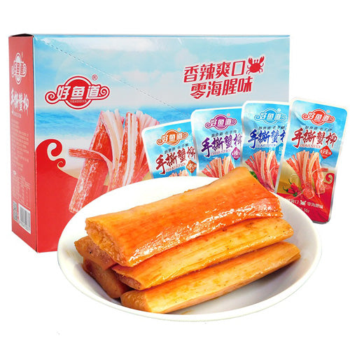 YOHOSIYO Crab Stick (Hot Flavor) 14g*20