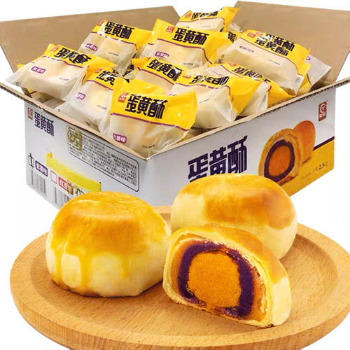 Youchen Egg Yolk Crisp (Purple Potato Flavor) 2.5kg