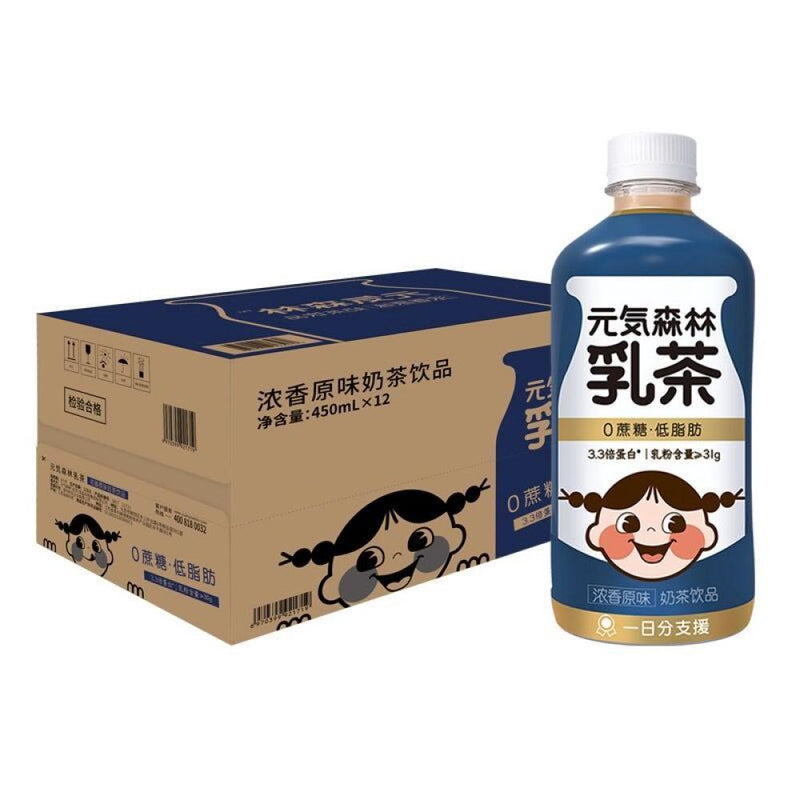 Yuanqi Milk Tea (Original Flavor) 450ml