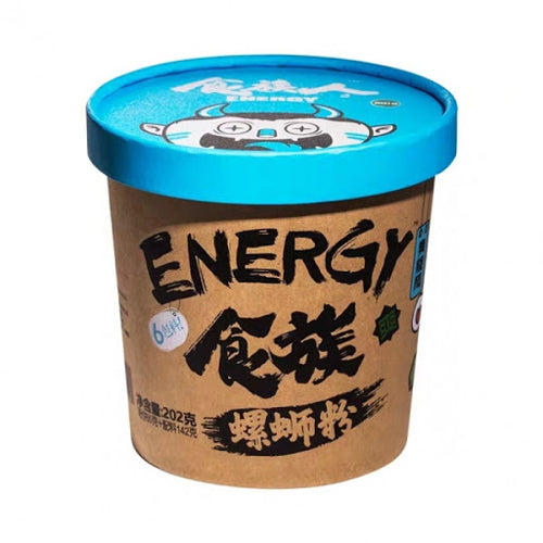 ENERGY Rice Noodles 202g