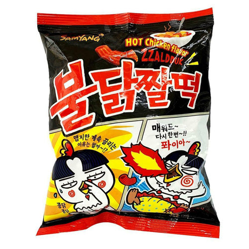 SAMYANG Hot Chicken Snack 120g