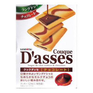 Sanritsu D'asses Chocolate Sandwich Cookies 12pcs