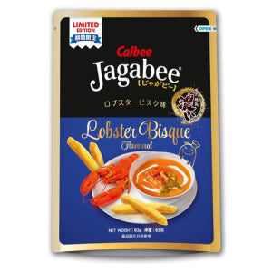 Calbee Jagabee Lobster Bisque Flavoured 63g