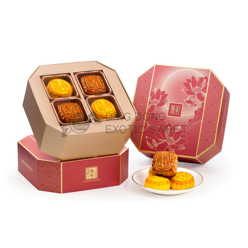 2020 The Peninsula Assorted Mini Mooncakes (8 pcs) 380g