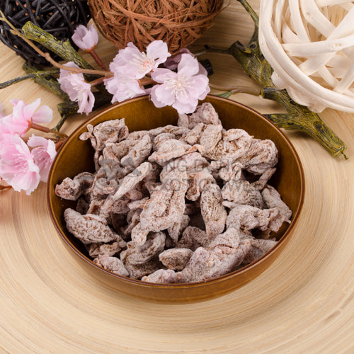 Taiwanese Seedless Prune with Mint 100g