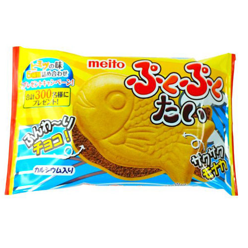 MEITO Fish Shaped Wafer Chocolate