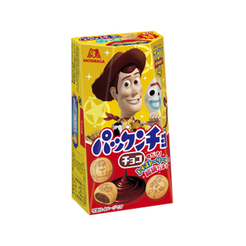 Morinaga Toy Story Chocolate Sandwich Cookies 47g