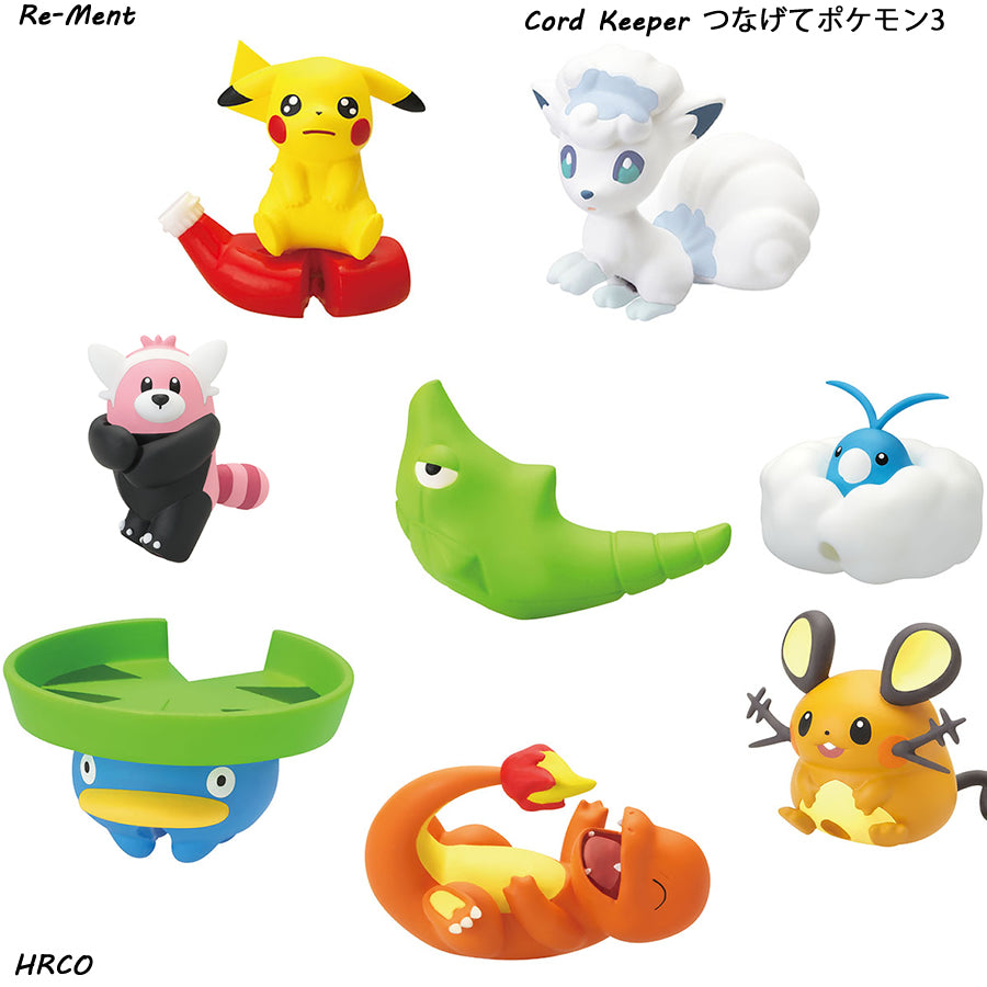 Re-ment Pokemon Candy Toy Cord Keeper 3 Collection (8 kinds in a set)