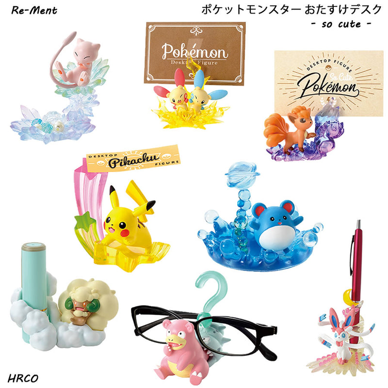 Re-Ment Pokemon Candy Toy Desktop Figure Collection (8 kinds in a set)