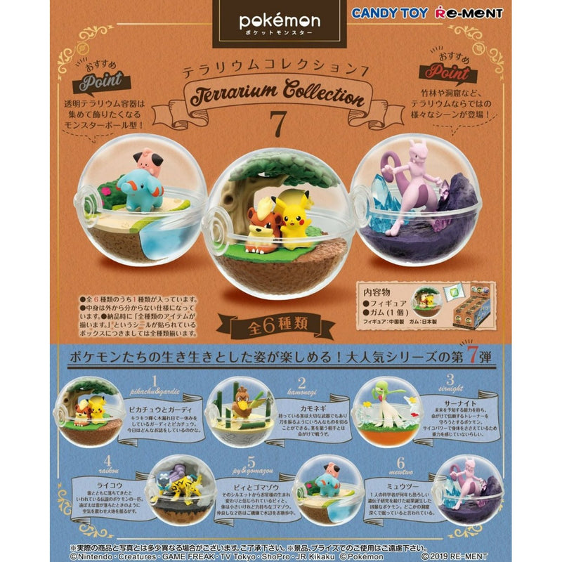 Re-ment Pokemon Candy Toy Terrarium 7 Collection (6 kinds in a set)