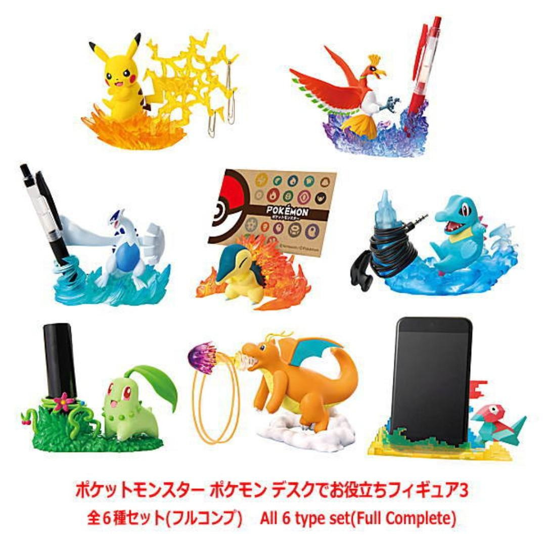 Re-Ment Pokemon Candy Toy Desktop Figure 3 Collection (8 kinds in a set)